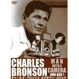 カメラマン・コバック DVD-BOX 1