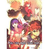 Fate/stay night Visual Story (Techgian style)