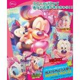 ジガゾーパズルアート 520ピース ミニーマウス DJ-520-003