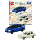 ▽TOMY トミカ【ジャスコ】<二世代トミカ>第1弾 Honda シビック 2台セット