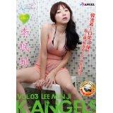 K-ANGELS Vol.3 (イ・ミンジ)