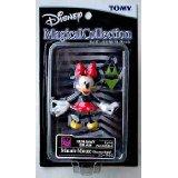 ディズニー マジカルコレクション021 「アルバイト」ミニーマウス