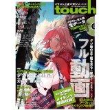イラスト上達マガジン touch Vol.2 (100%ムックシリーズ)