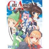 GIRL ARMS:少女兵器