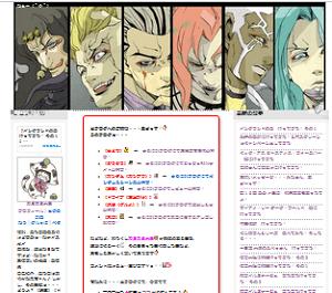 カミカミ大王の適当ブログ
