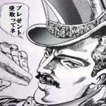 バロン三井
