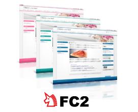 FC2ブログ用のSEO対策済みテンプレート「Rainy」