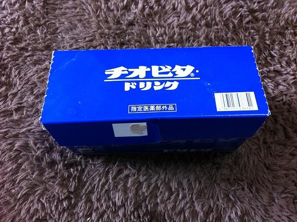 ダンボール梱包小ワザ (1)