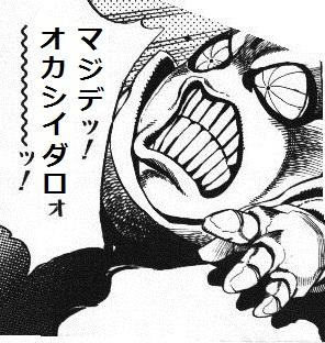 ピストルズ オカシイダロ!