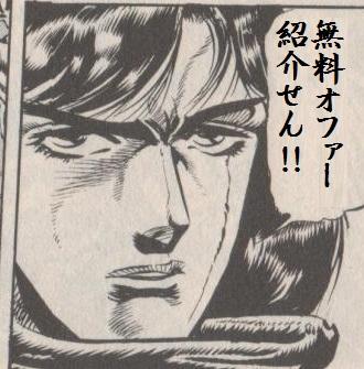 ジョジョ ストレイツォ 紹介せん!