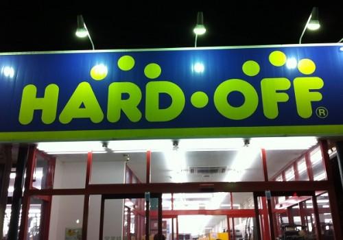 ハードオフ 倉敷中庄店