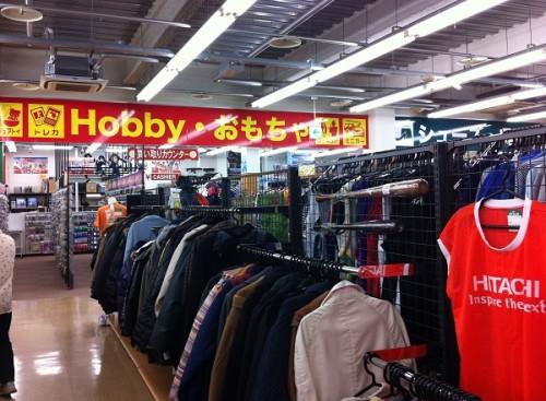 ハードオフ 廿日市店